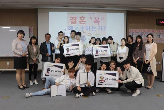 수원대, 제7회 수북대전 토론대회