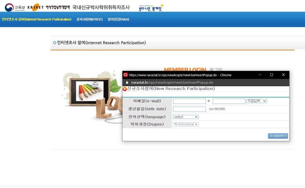 그림입니다.  원본 그림의 이름: 제목 없음3.jpg  원본 그림의 크기: 가로 1188pixel, 세로 735pixel  사진 찍은 날짜: 2021년 01월 20일 오후 9:41  프로그램 이름 : Windows Photo Editor 10.0.10011.16384  색 대표 : sRGB