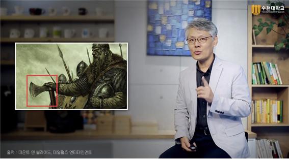 한국형 온라인 공개강좌(K-MOOC) 인문학 강좌 연차평가 '매우 우수(S) 등급'